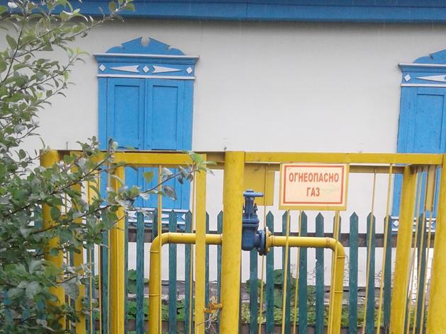 Из-за взрыва газа в Метелеве структура «Газпрома» получила штраф в 600 тыс. руб.